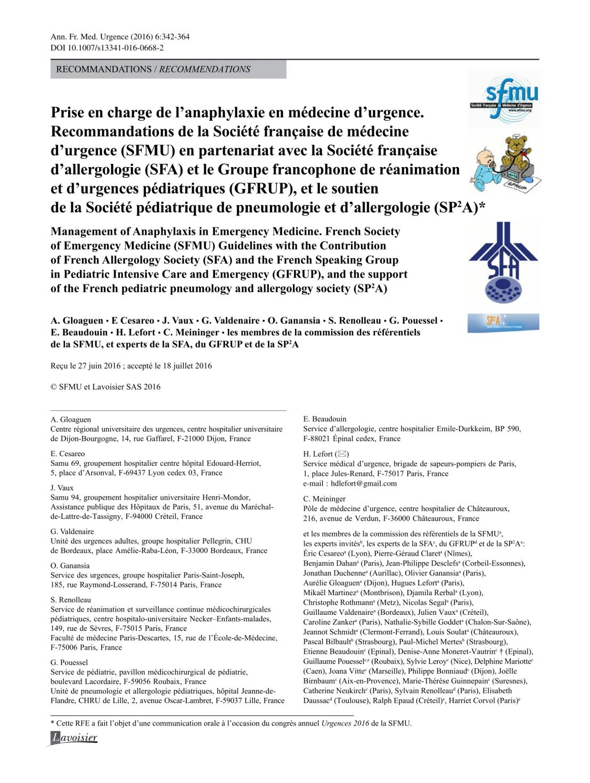 recommendations-2016-choc-anaphylactique-01